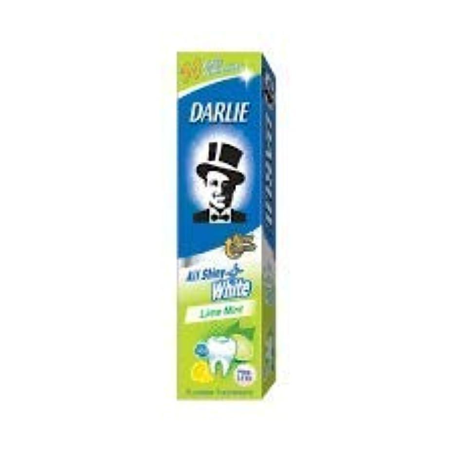 ベールブレス水陸両用DARLIE 歯磨き粉すべての光沢のあるホワイトライムミント140g - 虫歯と戦い、歯を保護するフッ化物を含みます