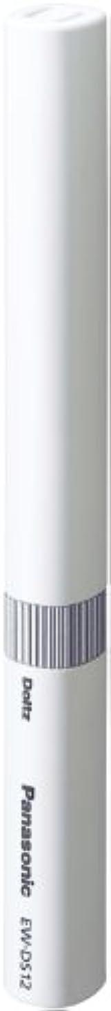 眩惑する補助めまいパナソニック ポケットドルツ 音波振動ハブラシ 白 EW-DS12-W