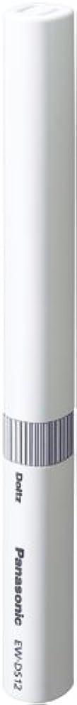 パナソニック ポケットドルツ 音波振動ハブラシ 白 EW-DS12-W