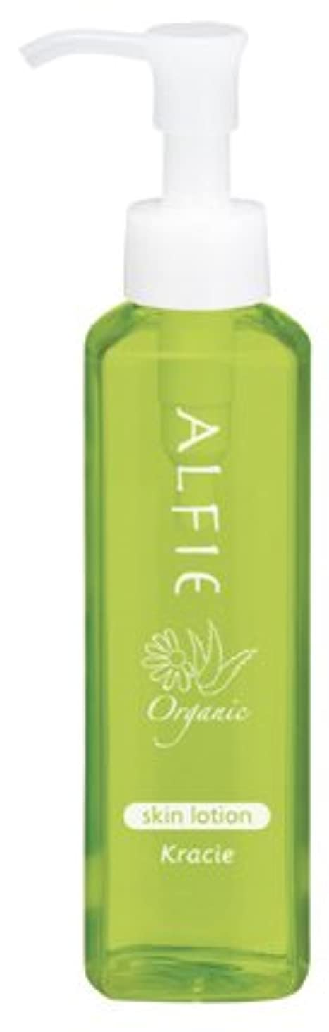 kracie(クラシエ) ALFIE アルフィー スキンローション 化粧水 詰め替え用 空容器無償 1050ml 2本(180ml)