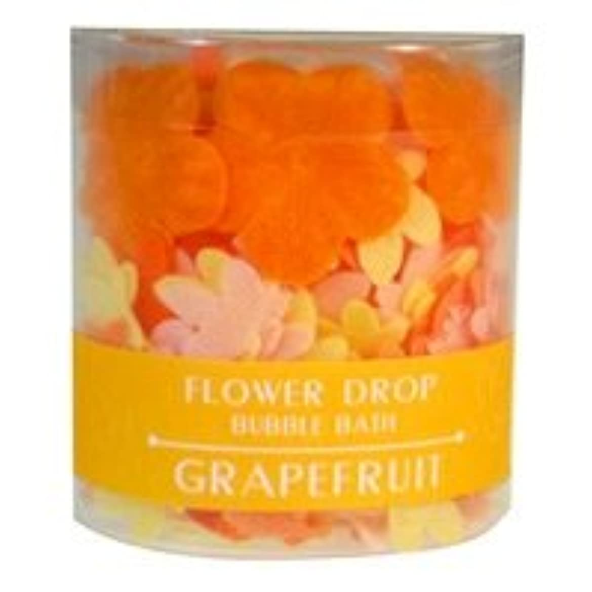非常に怒っていますおめでとう採用するフラワードロップ「グレープフルーツ」20個セット 葉っぱの形のペタル
