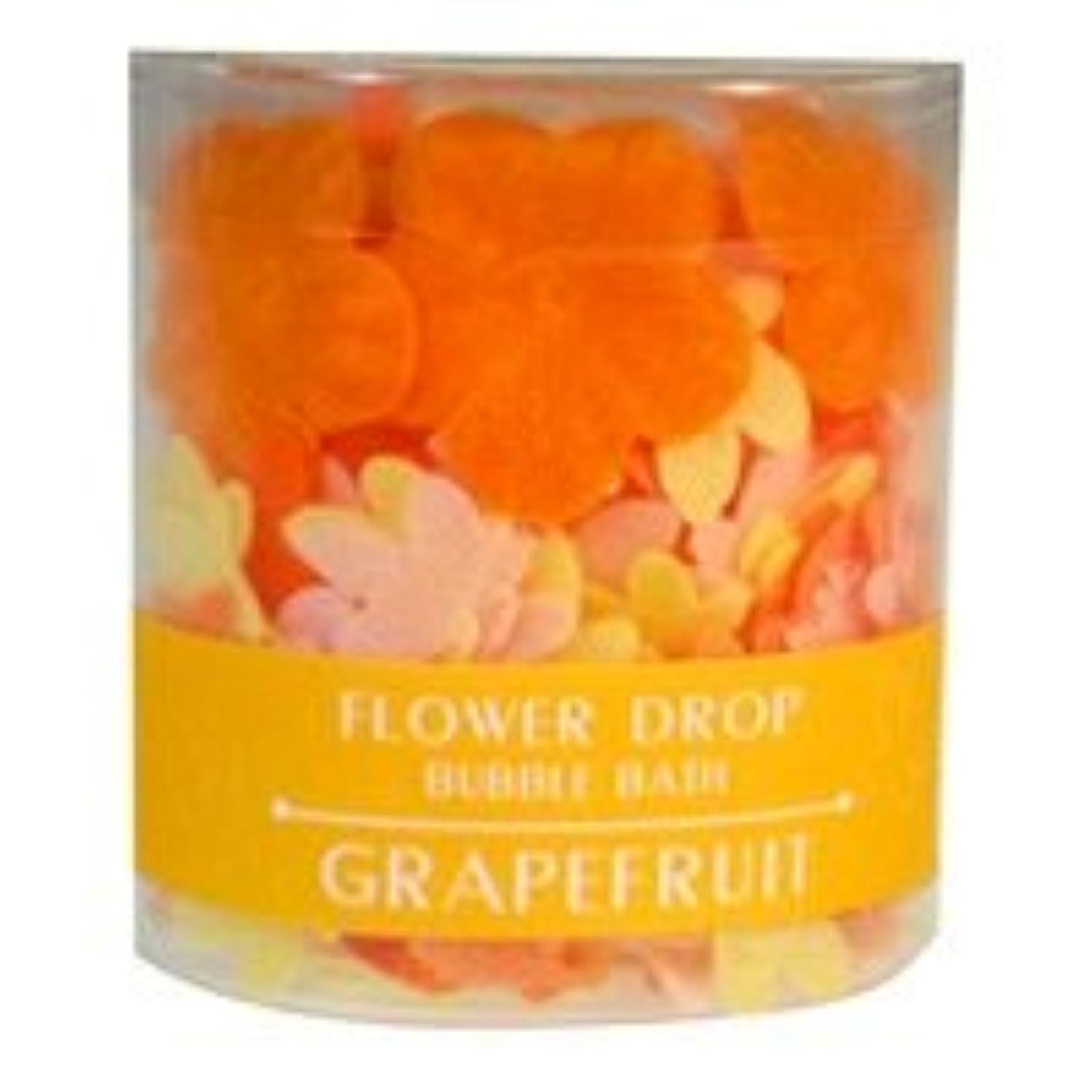 シュガーここに若いフラワードロップ「グレープフルーツ」20個セット 葉っぱの形のペタル