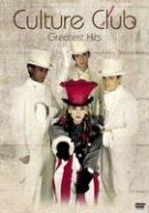 グレイテスト・ヒッツ DVD