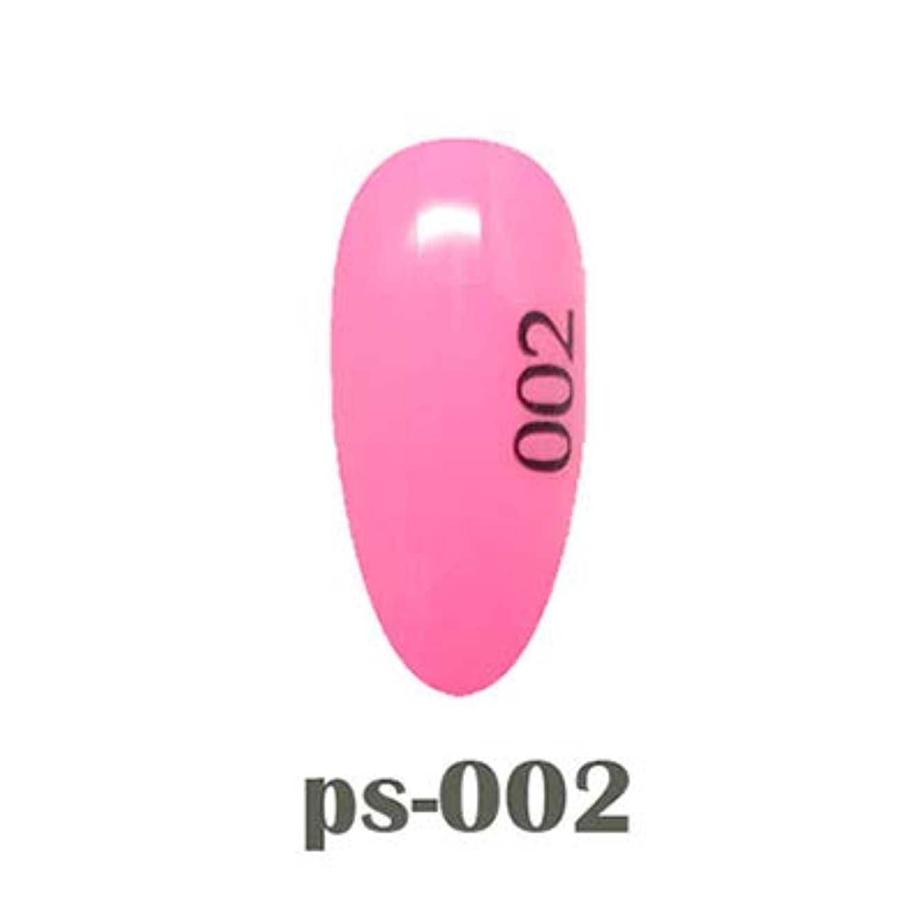 マダム有彩色の野望アイスジェル カラージェル ポイントパステルシリーズ PP-002 3g