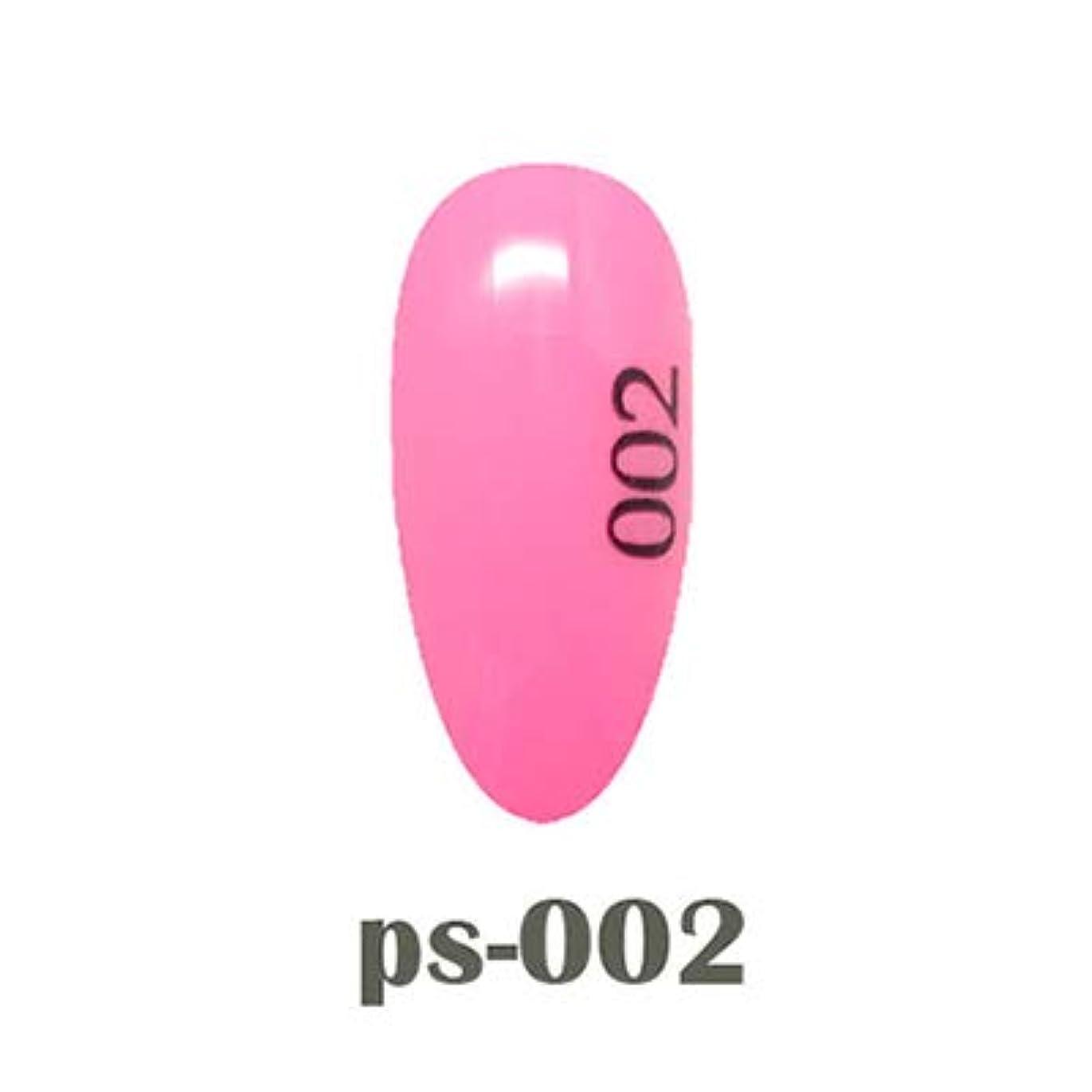契約ハーフ矩形アイスジェル カラージェル ポイントパステルシリーズ PP-002 3g