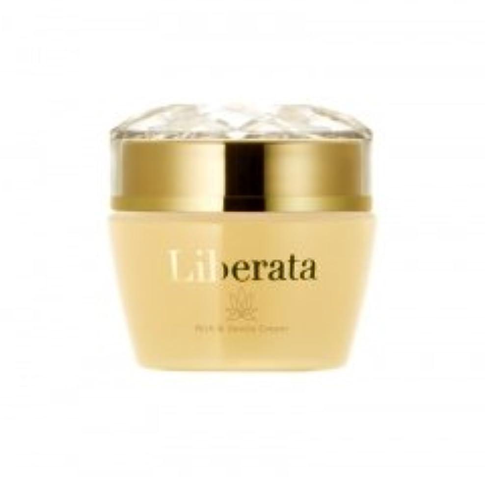 分注する繁栄セミナープラセンタエキス配合 美容成分豊富 リベラータ ジェントル リッチ クリーム