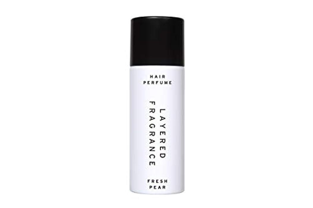 発明コレクションブロッサムLAYERED FRAGRANCE(レイヤードフレグランス) LAYERD FRAGRANCE HAIR TREATMENT PERFUME FRESH PEAR/レイヤードフレグランス トリートメントパフュームヘア フレッシュペア...