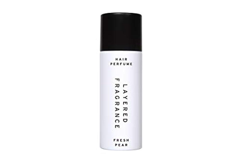 シャベル複雑合理化LAYERED FRAGRANCE(レイヤードフレグランス) LAYERD FRAGRANCE HAIR TREATMENT PERFUME FRESH PEAR/レイヤードフレグランス トリートメントパフュームヘア フレッシュペア...