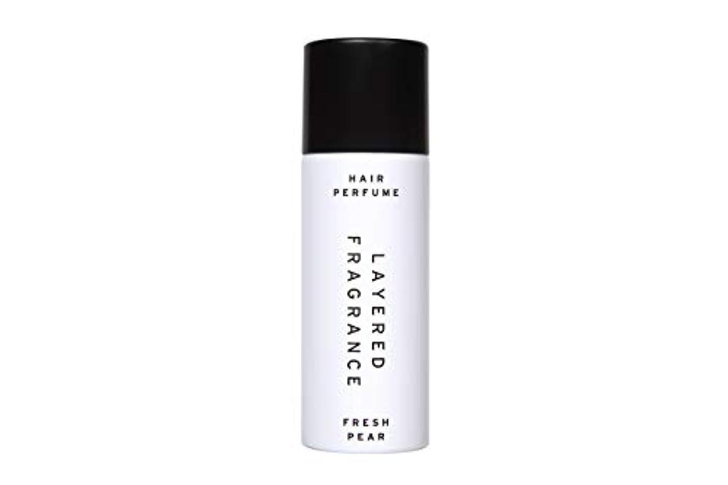 きらめき展示会レンディションレイヤードフレグランス ヘアトリートメントパフューム フレッシュペア LAYERED FRAGRANCE HAIR TREATMENT PERFUME FRESH PEAR