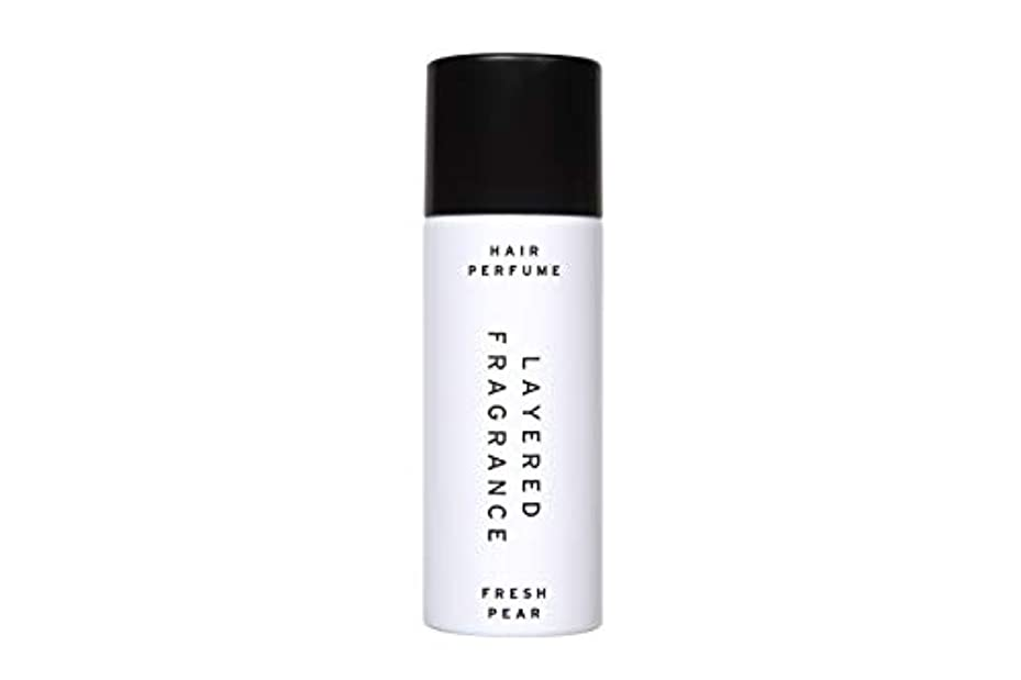憂鬱な普遍的なミッションLAYERED FRAGRANCE(レイヤードフレグランス) LAYERD FRAGRANCE HAIR TREATMENT PERFUME FRESH PEAR/レイヤードフレグランス トリートメントパフュームヘア フレッシュペア...