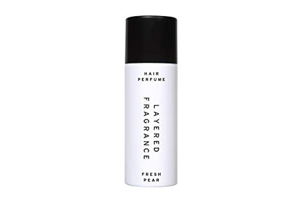 書き込み置くためにパックハチレイヤードフレグランス ヘアトリートメントパフューム フレッシュペア LAYERED FRAGRANCE HAIR TREATMENT PERFUME FRESH PEAR