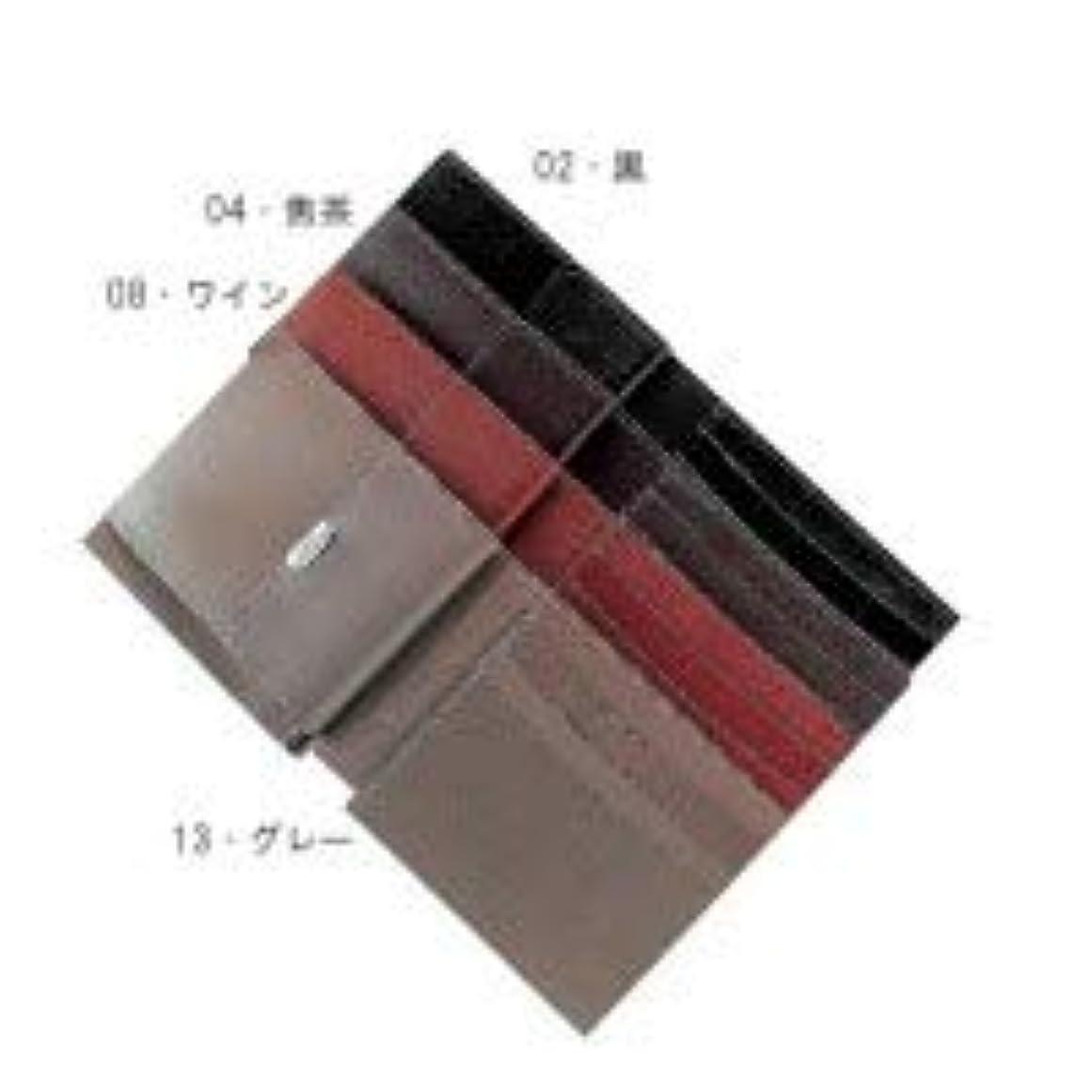 船乗りトランペット最初クラフト社 レザークラフト用半製品 財布 カードケース付札入 9.5×21.5cm 4538 13?グレー