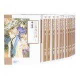 百鬼夜行抄 文庫版 (ソノラマコミック版) コミック 1-16巻セット (朝日コミック文庫)