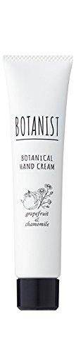 BOTANIST ボタニスト ボタニカルハンドクリーム グレープフルーツ & カモミール 30g