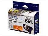 リサイクルインク EPSON エプソン ICBK69L ブラック増量 純国産ブランド ReJet / リ・ジェット
