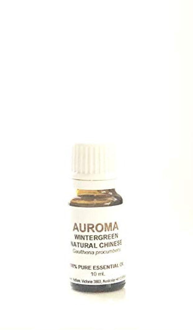 セラー交換溶岩AUROMA ウインターグリーン 10ml