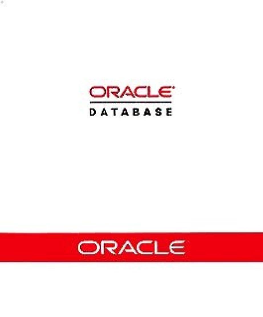 震える過言リードOracle Database Standard Edition for Win (5 Named User Plus) (Oracle9i Database R2 (9.2.0) Standard Edition for Win (32-bit)) DP v17