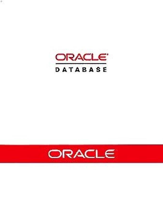 ビヨンから用語集Oracle Database Standard Edition for Linux x86 (5 Named User Plus) (Oracle9i Database R2 (9.2.0) Standard Edition for Linux x86) DP v17
