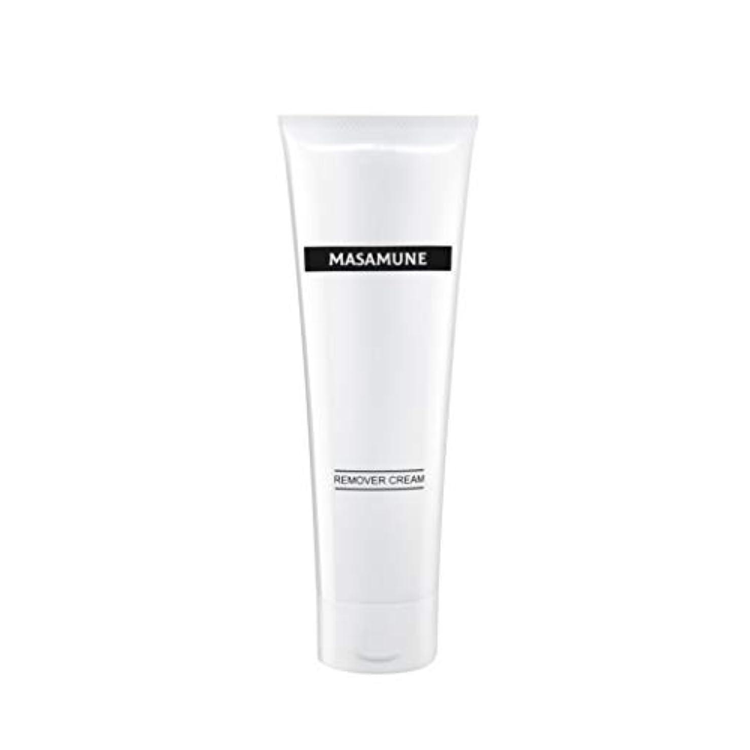 メンズ 除毛クリーム 薬用 リムーバークリーム Vライン ボディ用 200g 医薬部外品 MASAMUNE