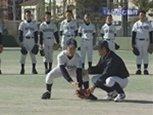 内野守備の手引き ~ 足立九中 ・ ゴロ捕球で極める内野守備 ~ [ 野球 DVD番号 483d ]