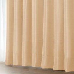 窓美人 アラカルト 1級遮光カーテン 2枚組 幅100×丈90cm クリームベージュ 断熱・遮熱・防音 高級フルダル生地