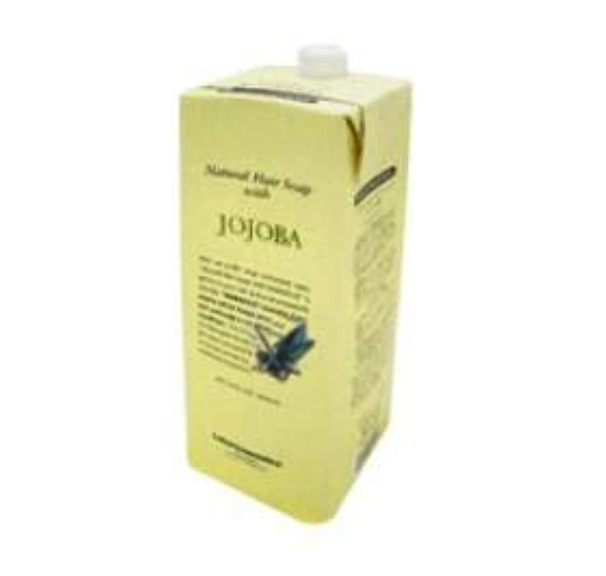 農民アレルギー無力ルベル ナチュラル ヘア ソープ ウィズ JO(ホホバ)1600ml 詰替え用