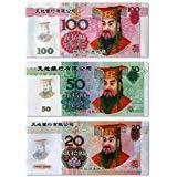 中国Yuan–150Piece Chinese Joss用紙コレクション–20、50& 100yuan HellバンクノートFunerals、清明and the HungryゴーストFestival