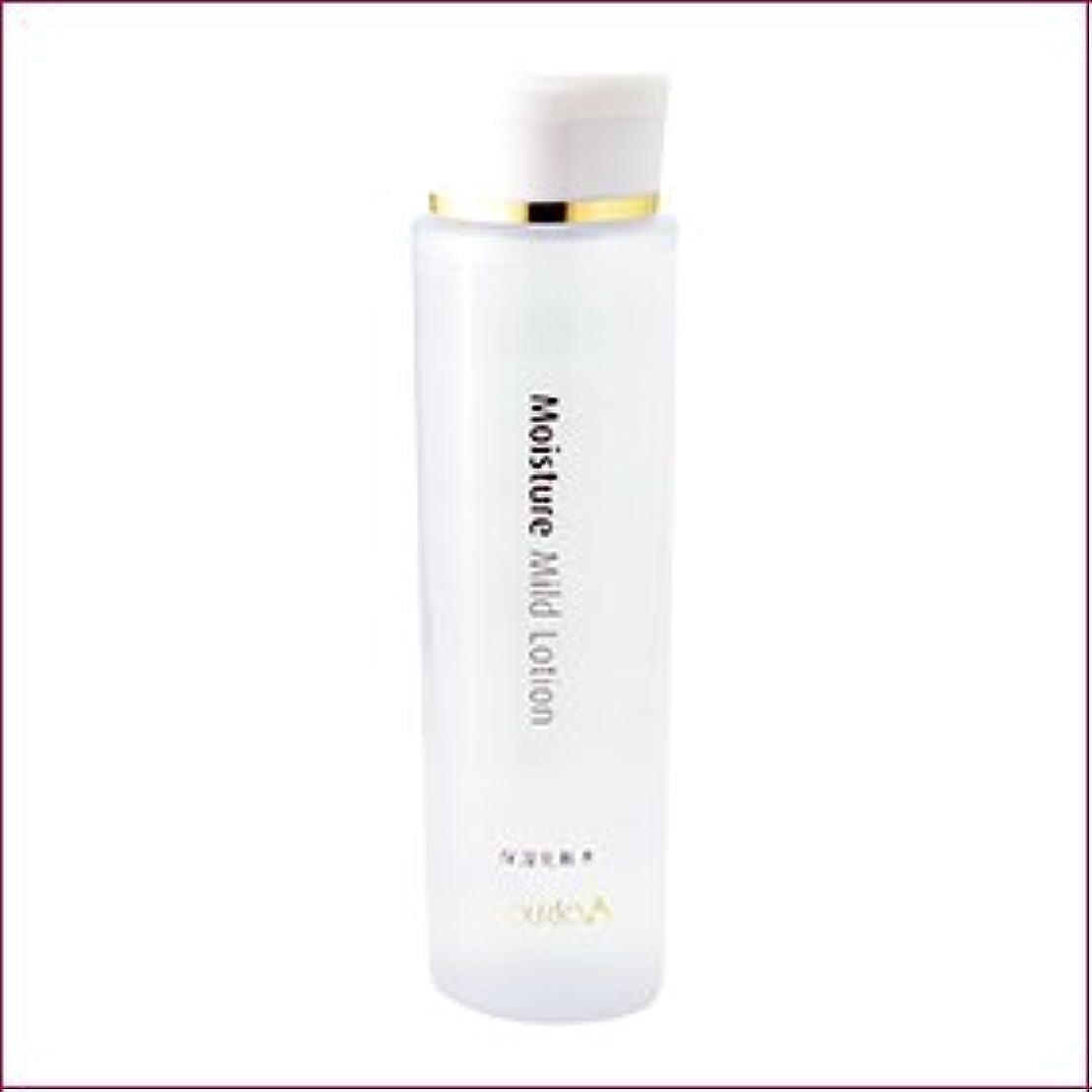 祈り動かないハンマーポルトA 超しっとりタイプ モイスチャー保湿化粧水 R