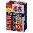 日立マクセル オーディオテープ、ノーマル/タイプ1、録音時間46分、10本パック UR-46L 10P(N)