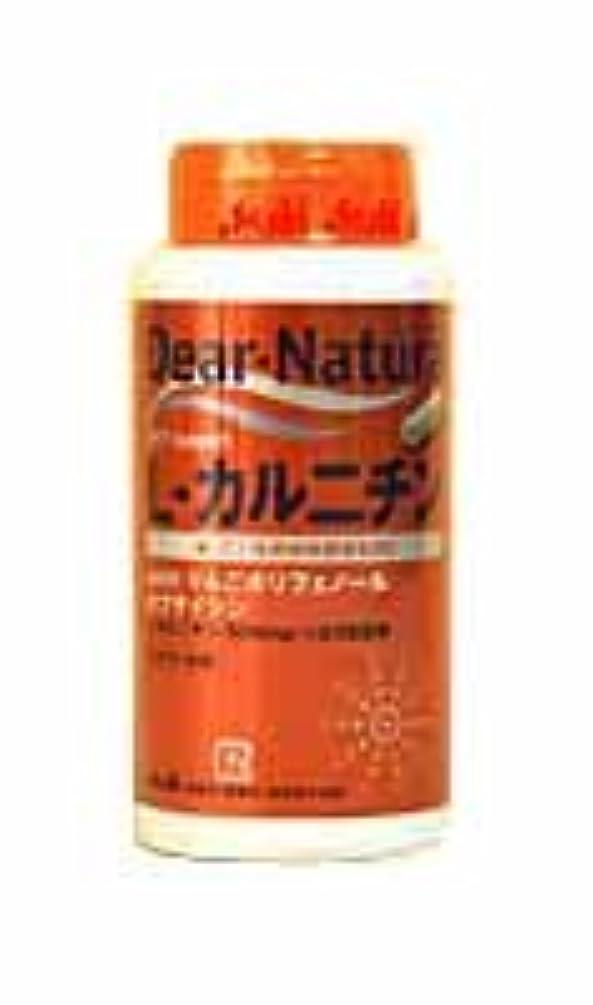 ボス化学ボールアサヒF ディアナチュラ L-カルニチン 90粒(30日分)
