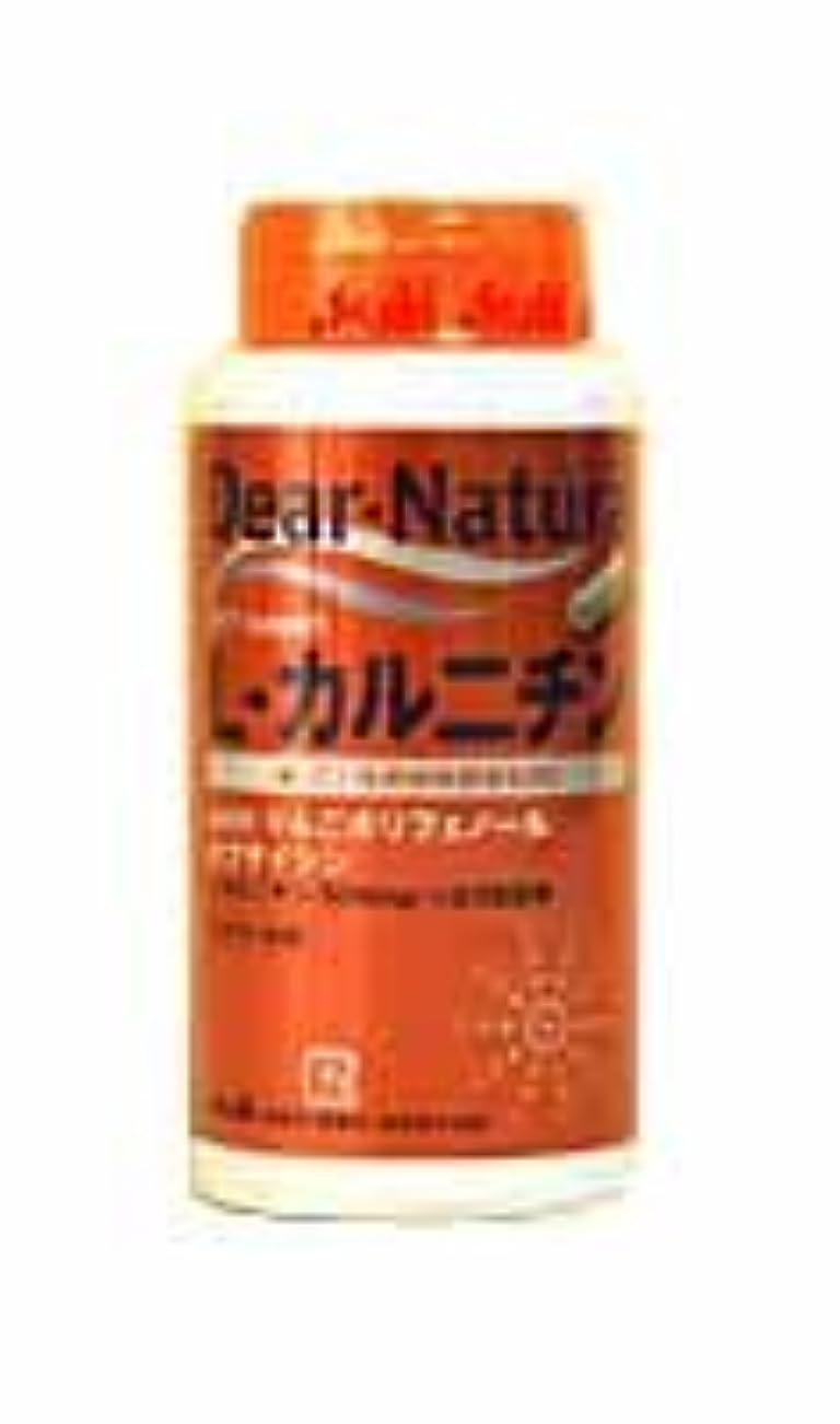 温かい毒限定アサヒF ディアナチュラ L-カルニチン 90粒(30日分)