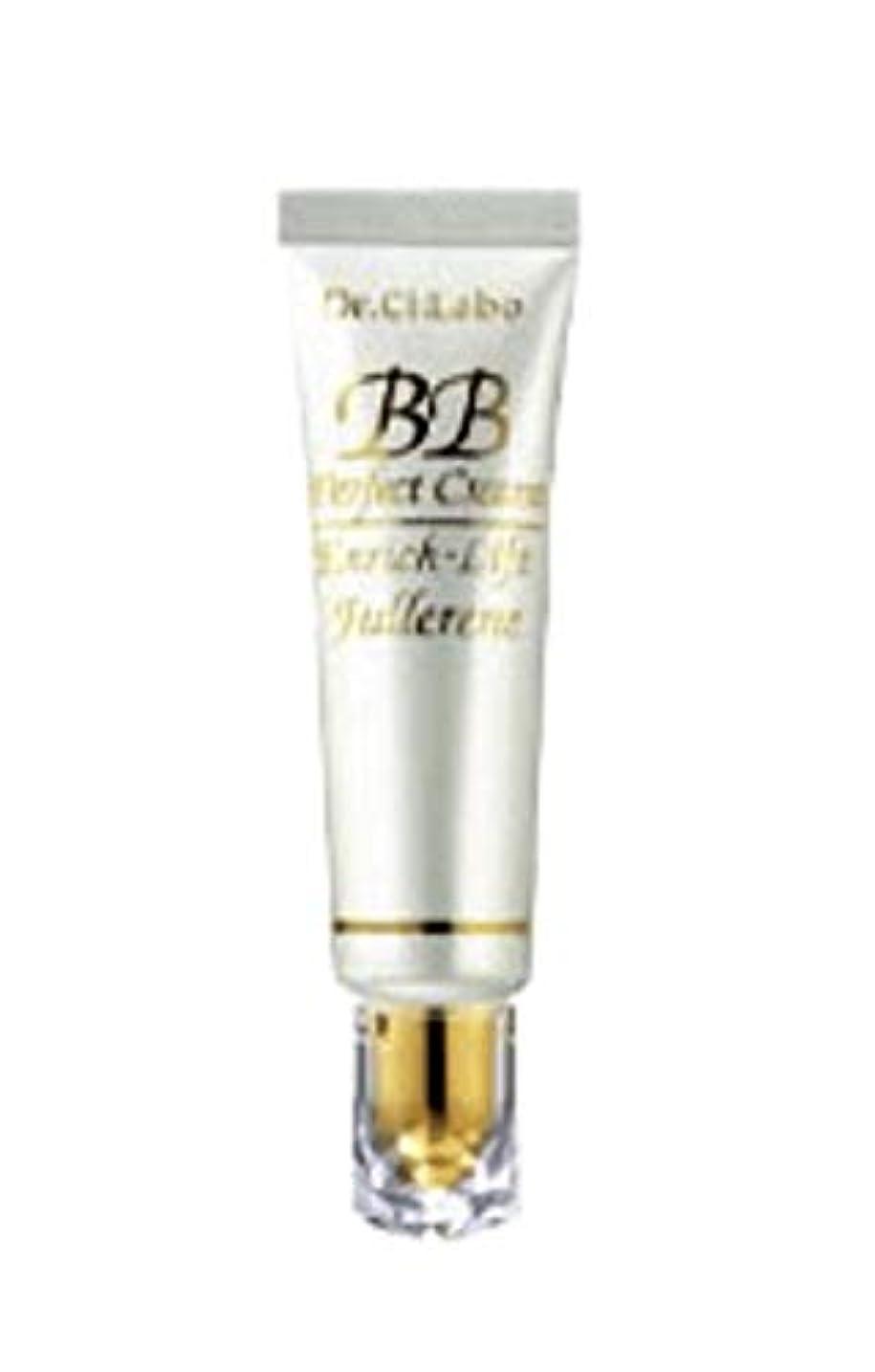 カップルファッション香水ドクターシーラボ BBパーフェクトクリームエンリッチリフト フラーレン (ファンデーション)25g 平均的な肌色の方 SPF40 PA++++ ハリ肌ケアBBクリーム ウォータープルーフ