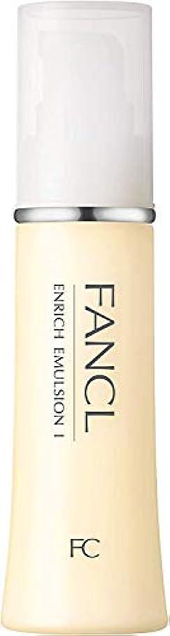 止まる自己革命的ファンケル (FANCL) エンリッチ 乳液I さっぱり 1本 30mL (約30日分)