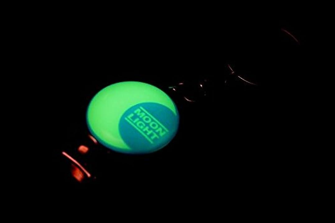 テクニカルに対応プール光る爪切り ムーンライト