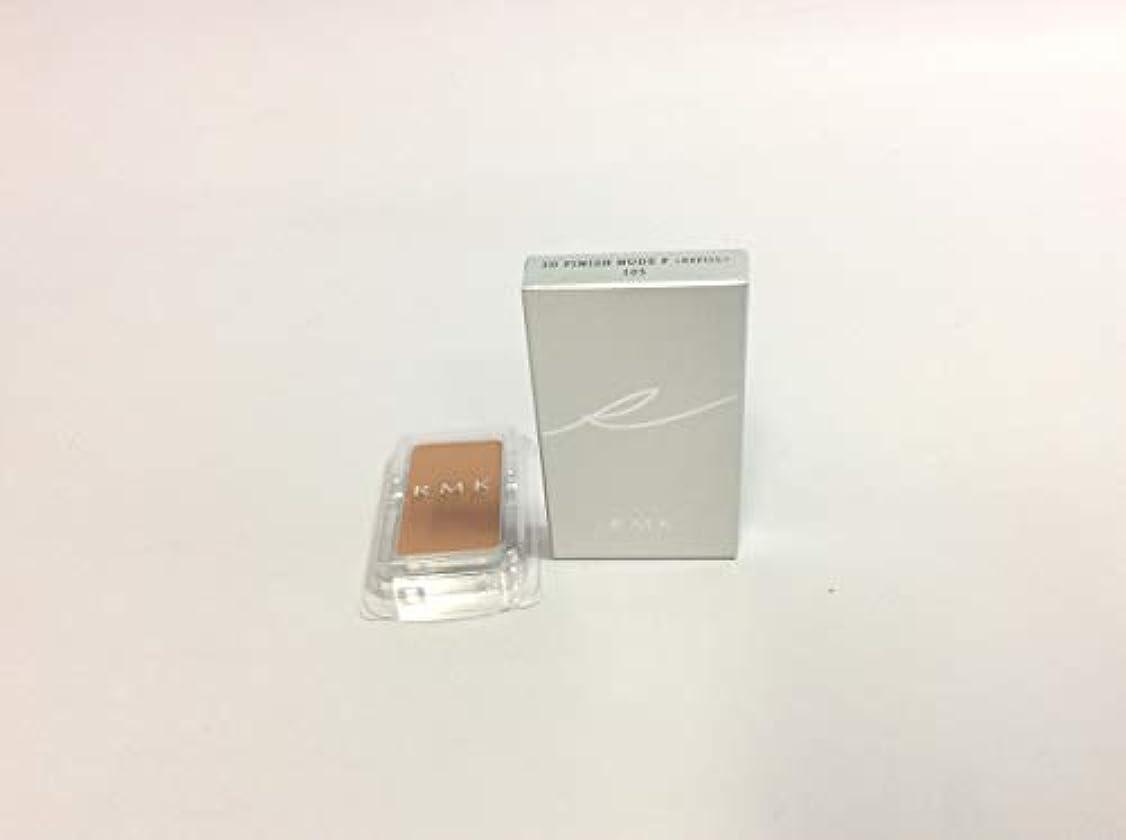 制裁スタック食用【RMK (ルミコ)】3Dフィニッシュヌード F (レフィル) ファンデーションカラー #105 3g