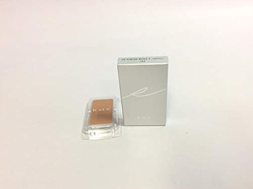 気づくなるポップ酸【RMK (ルミコ)】3Dフィニッシュヌード F (レフィル) ファンデーションカラー #105 3g
