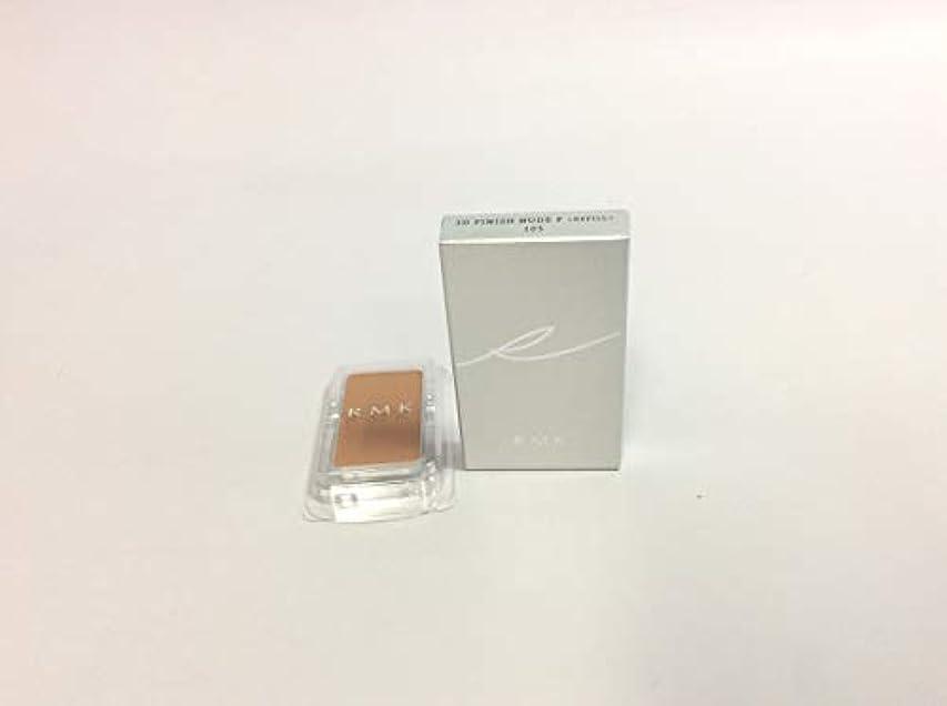 カブ抵当放棄する【RMK (ルミコ)】3Dフィニッシュヌード F (レフィル) ファンデーションカラー #105 3g