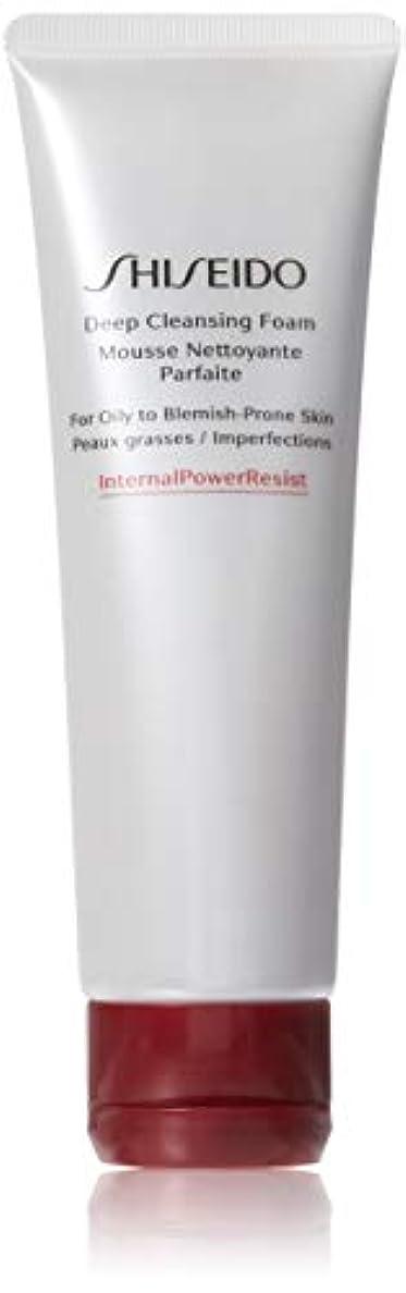 件名高潔なカフェテリア資生堂 Defend Beauty Deep Cleansing Foam 125ml/4.4oz並行輸入品