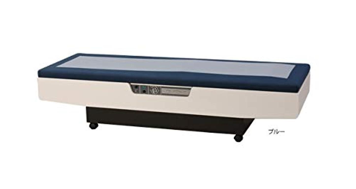 最小化するアーティファクト申請中的場電機製作所 マッサージリラクゼーション NEW ローラーコンフォートプロ(Roller Comfort Pro) SRP-09 ブルー