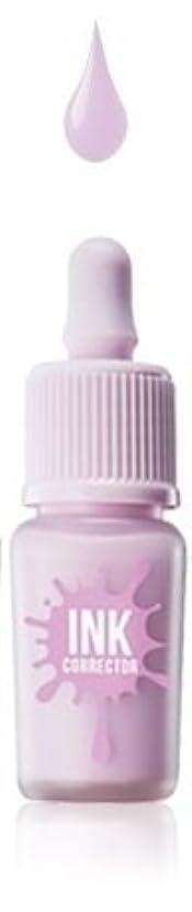 ブラスト契約するエレガント[New] peripera Ink Corrector 8g/ペリペラ インク コレクター 8g (#3 Lavender) [並行輸入品]