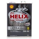 Shell HELIX Ultra ヒリックス ウルトラ 5W40 4L 100%化学合成オイル ( 国内正規品 )