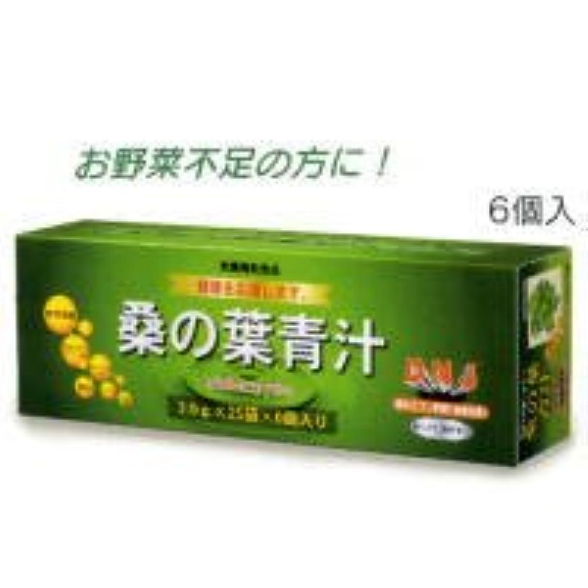 行列パケット液体桑の葉青汁 6個入り