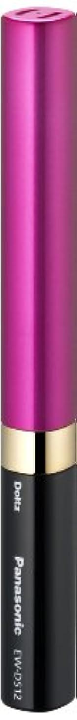 フォージレベル考え【限定色】パナソニック 音波振動ハブラシ ポケットドルツ ブラック&ピンク EW-DS12-KP