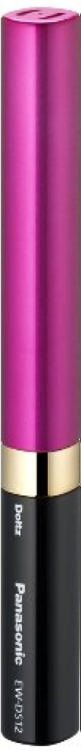 毎日トレイ無効【限定色】パナソニック 音波振動ハブラシ ポケットドルツ ブラック&ピンク EW-DS12-KP