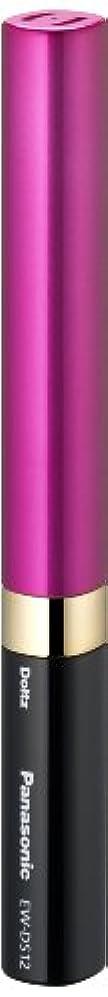 角度キャロラインドラム【限定色】パナソニック 音波振動ハブラシ ポケットドルツ ブラック&ピンク EW-DS12-KP