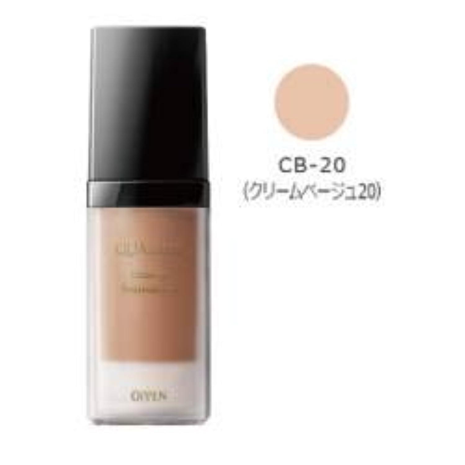 差別アクセル繊毛オッペン カリフィエ ドゥスール クリーミィファンデーション CB-20(26g)