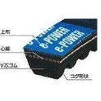 三ツ星ベルト e-POWER Vベルト ローエッジコグタイプ MITSUBOSHI-AX55