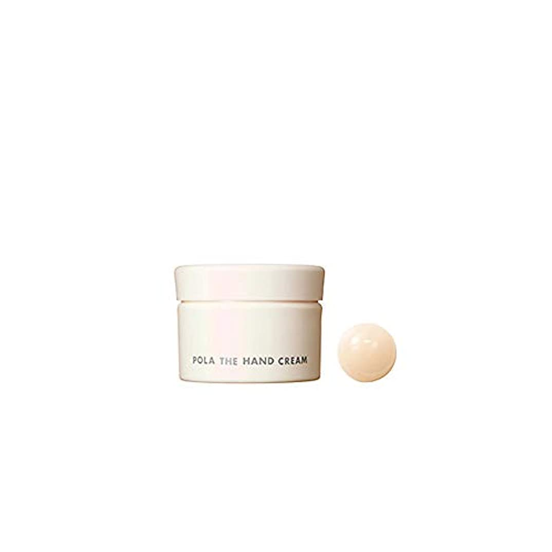 クランプ私の酸化物ポーラ/POLA ザ ハンドクリーム 100g [ ハンドクリーム ] [並行輸入品]