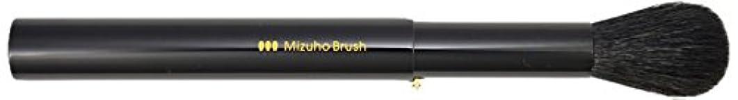 敗北慎重連結する熊野筆 Mizuho Brush スライド式チークブラシ 黒