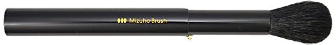 期待する冒険者市民熊野筆 Mizuho Brush スライド式チークブラシ 黒